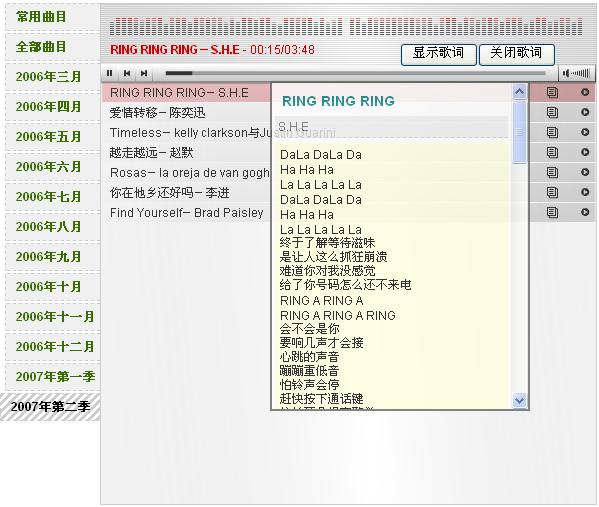 旧版Flash Mp3 Player截图