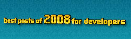 Best-of-2008-for-developers-3.jpg