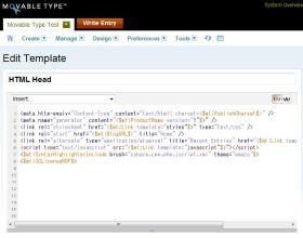 为Movable Type安装代码高亮插件