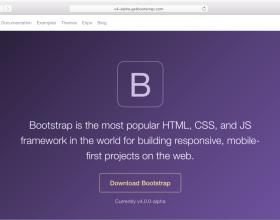 Bootstrap 4 alpha版新鲜出炉